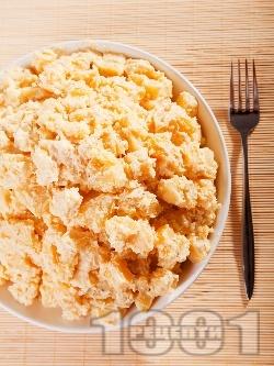 Бърза и лесна картофена салата със сметана, горчица и лимонов сок - снимка на рецептата